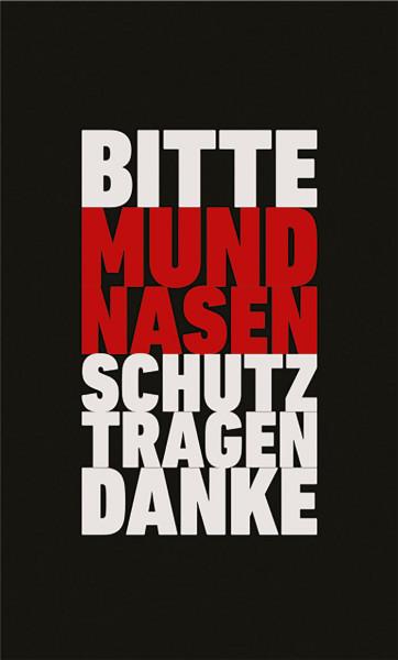 Schmutzfangmatte Mundschutz 150 x 90 x 0,6 cm schwarz/weiß/rot Design 11
